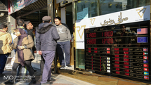 قیمت فروش ارز مسافرتی 17 مرداد 98 اعلام شد