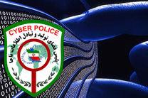 پلیس فتای خوزستان یک عامل نشر اکاذیب فضای مجازی را دستگیر کرد