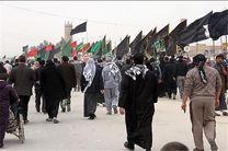 ارائه تسهیلات ویژه برای شرکت در پیاده روی اربعین حسینی