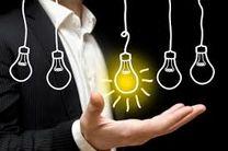 هفت صنعت پولساز برای سرمایهگذاری