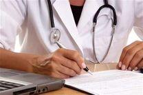 جریمه 172 میلیونی یک پزشک متخلف در کاشان