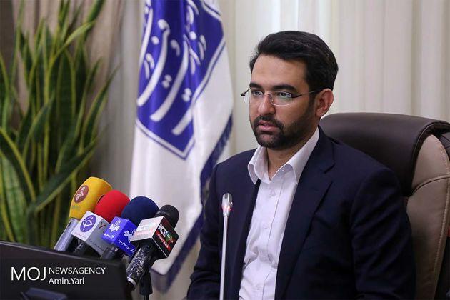 شاخص توسعه دولت الکترونیک ایران 30 رتبه بهبود یافت