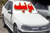 توقیف 165 دستگاه وسیله نقلیه متخلف در اصفهان