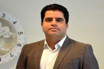 خدمات آموزش مجازی و رایگان انجمن سینمای جوانان ایران/دلیل تعلیق دوره های کامل فیلمسازی انجمن