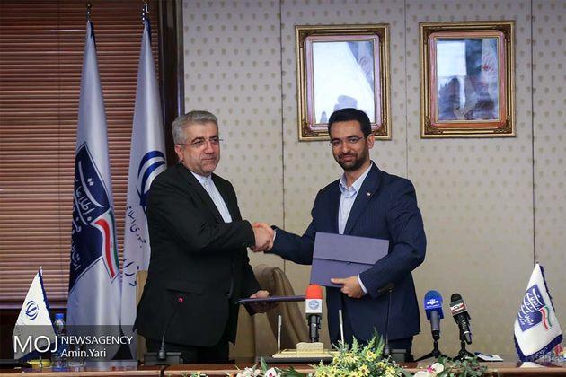 سند اقدام مشترک بین وزارت ارتباطات و نیرو امضا شد