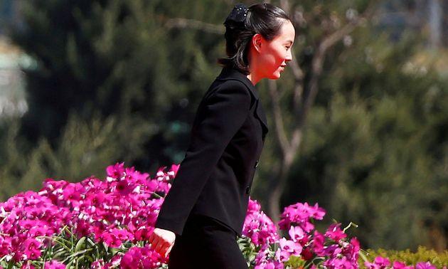 خواهر کیم جونگ اون در راه سئول