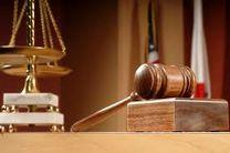 برای ۵ مدیر مازندرانی پرونده تخلف انتخاباتی تشکیل شد