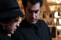 قسمت پایانی فصل سوم سریال شهرزاد عرضه شد