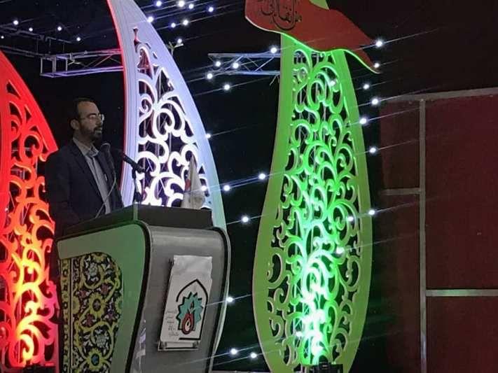 شهیدان ما نماد مقاومت ملت ایران هستند