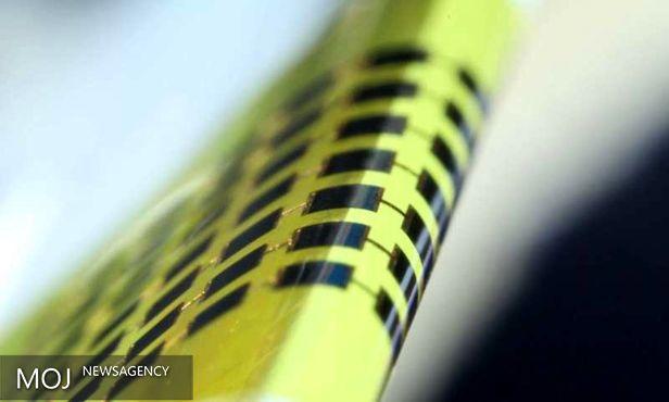 دستگاه های پوشیدنی آینده از انرژی خورشید نیرو میگیرند