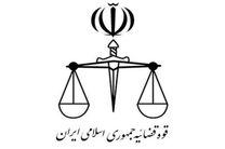 ابلاغ بخشنامه «الزام دادسراها و دادگاهها و ضابطان دادگستری به پذیرش مستقیم شکایات مردم