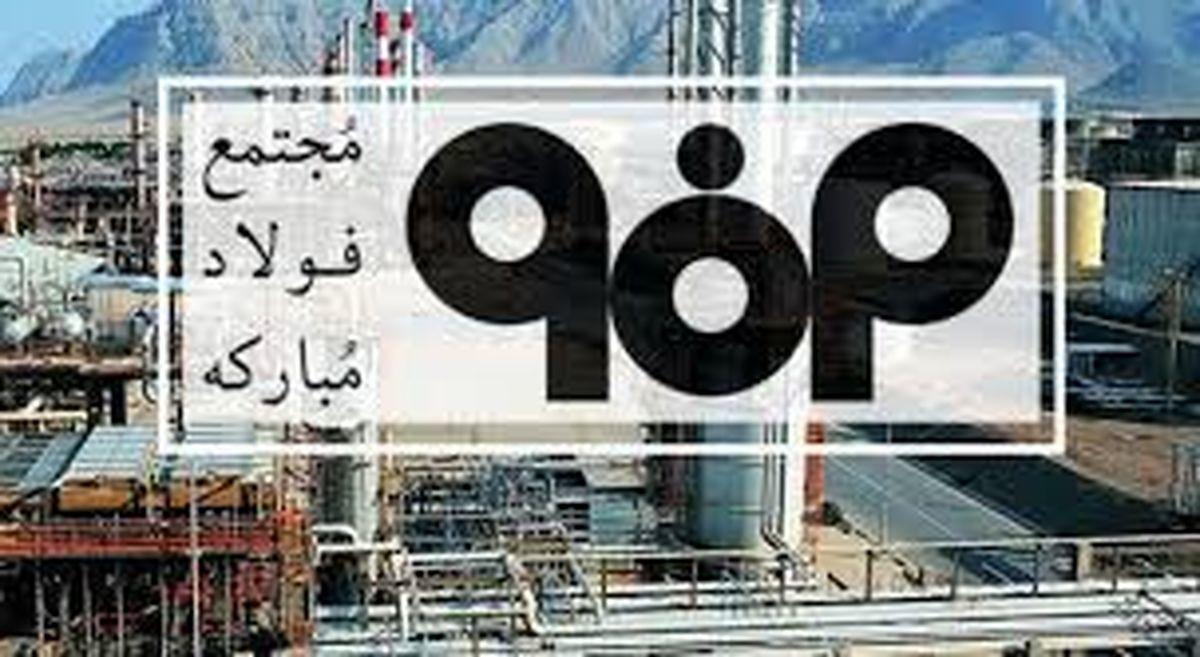 فولادمردان ایرانی در برابر تروریسم اقتصادی، استوار می مانند