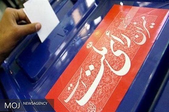ابهامزدایی از قانون انتخابات در برنامه کمیسیون شوراها