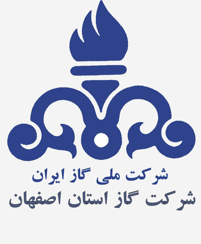 کسب مجدد تندیس بلورین جایزه سرآمدی و بهبود مستمر صنعت گاز توسط شرکت گاز استان اصفهان