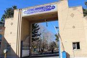 کیفرخواست برای معاون متخلف دانشگاه علوم پزشکی قزوین صادر شد