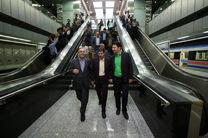 تکمیل خط یک مترو اصفهان پس از گذشت 50 سال