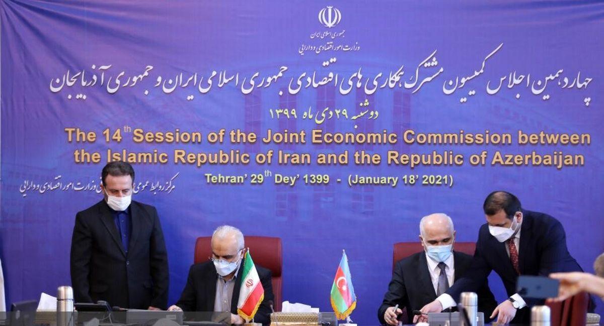 امضای تفاهم نامه کمیسیون مشترک همکاری های اقتصادی دو کشور ایران و آذربایجان