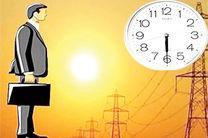 تغییر ساعت کاری ادارات از فردا در اردبیل