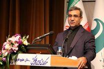 امضای تفاهم نامه همکاری بین مرکز نوآوری کیش و انجمن فولاد ایران