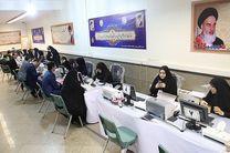 نامنویسی از داوطلبان شوراها در سمنان تا ساعت 24 امشب و فردا انجام میشود/شرایط نامنویسی آسانتر شد