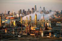 عربستان به حمله انصارالله به تاسیسات نفتی آرامکو اعتراف کرد