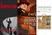 فیلمهای کلاسیک جشنواره جهانی فیلم فجر اعلام شد