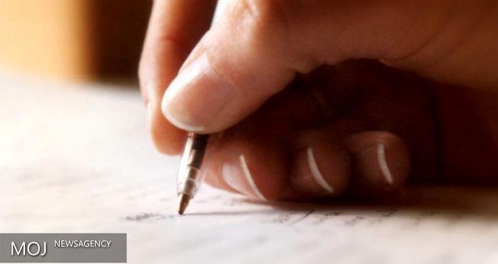 فارابی فنون فیلمنامهنویسی را آموزش میدهد