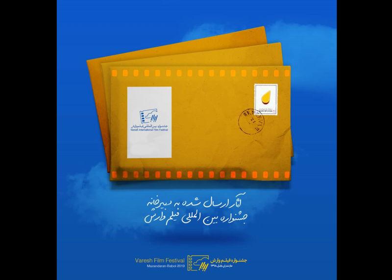 ارسال بیش از ۳ هزار اثر به جشنواره فیلم وارش