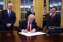 ترامپ تعلیق تحریمهای برجامی را تمدید کرد