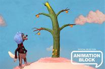 پخش انیمیشن ایرانی خورده شده در سینماهای آمریکا