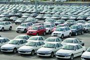 قیمت خودرو در هفته های آینده پایین تر می آید