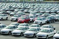 قیمت خودروهای داخلی ۱۸ اسفند ۹۸/ قیمت پراید اعلام شد
