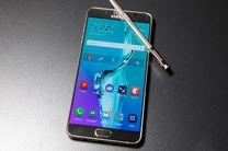 آیا گلکسی نوت ۷ صنعت موبایل را متحول میکند
