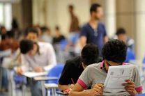 کنکور امروز به یک جریان آموزشی تبدیل شده که حلقه نفوذ اقتصادی آن مدارس ابتدایی هم رسید