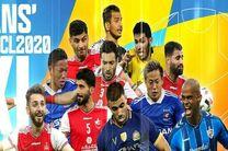 ۶ پرسپولیسی در تیم منتخب لیگ قهرمانان آسیا ۲۰۲۰ حضور دارند