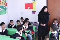 به مناسبت هفته معلم از 30 معلم برتر هرمزگان تجلیل میشود