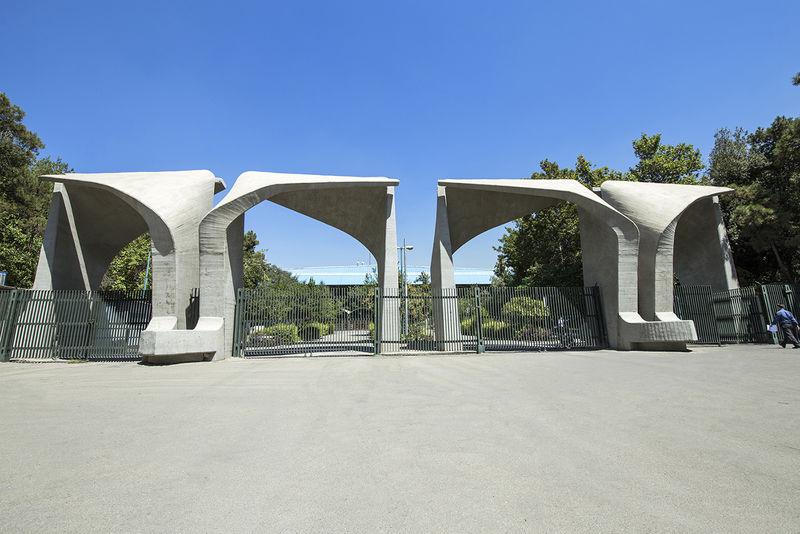 اعلام نتایج اولیه دکتری بدون آزمون دانشگاه تهران
