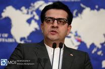 ایران بر اهمیت مذاکره به عنوان راه حل مشکلات منطقه تاکید دارد