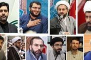 ده انتصاب جدید در سازمان تبلیغات اسلامی