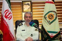 انهدام باند قاچاق خودروهای خارجی با پلاک جعلی در اصفهان/ شناسایی 8 دستگاه خودرو قاچاق