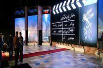 حضور پرنگ وزرا و مسوولان در مراسم پایانی فیلم فجر