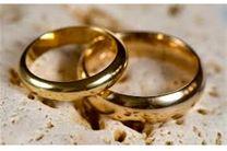 بانک صادرات ایران در زمینه پرداخت وام ازدواج ١٠میلیون تومانی پیشگام است
