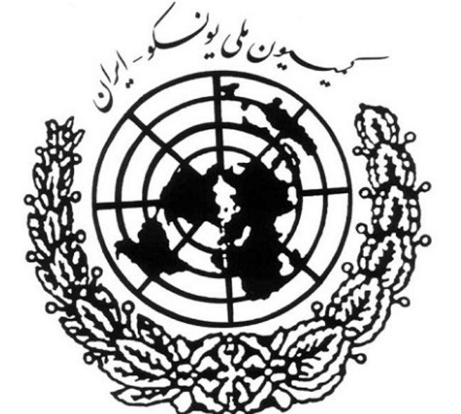نخستین دفتر منطقهای کمیسیون ملی یونسکو در یزد راه اندازی شد