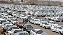 ادامه سیاست شکست خورده تنظیم بازار خودرو