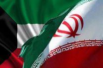 احضار کاردار کویت در تهران به وزارت امور خارجه