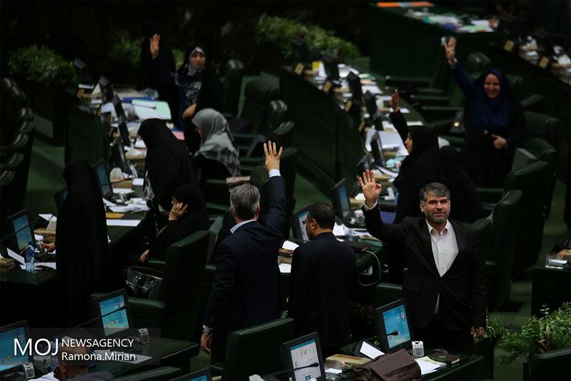 طرح  ممنوعیت واگذاری سکه بهار آزادی در مجلس اعلام وصول شد