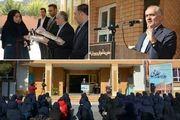 یکصد و نهمین مدرسه بنیاد مستضعفان در نسیم شهر افتتاح شد