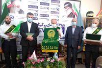 بازدید خادمان آستان قدس رضوی از دفتر خبرگزاری موج اصفهان