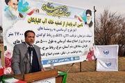آغاز طرح آبرسانی پایدار  به 6 روستا در شهرستان گلپایگان