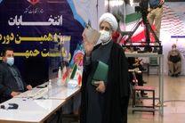 محسن رهامی در انتخابات ریاست جمهوری ثبت نام کرد